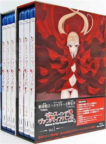 ダンス イン ザ ヴァンパイアバンド 初回生産版 全6巻セット 【ブルーレイ】