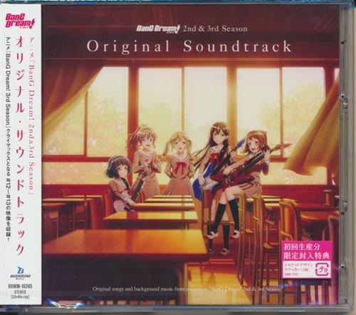 BanG Dream! 2nd&3rd Season オリジナル・サウンドトラック
