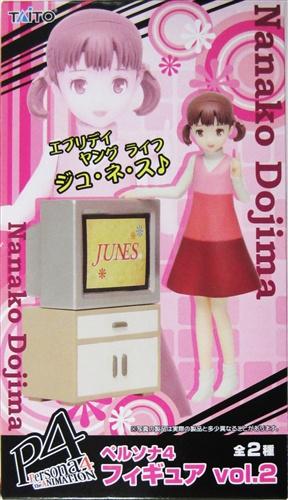 ペルソナ 4 フィギュア vol.2 堂島菜々子