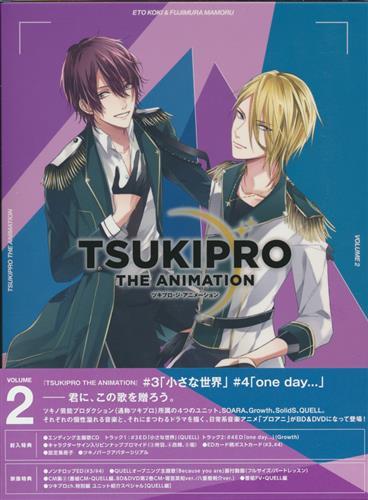 TSUKIPRO THE ANIMATION VOLUME 2 【DVD】