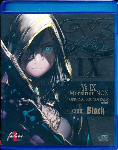 イース IX -Monstrum NOX- ORIGINAL SOUNDTRACK mini CODE:Black 【数量限定コレクターズBOX内容物】