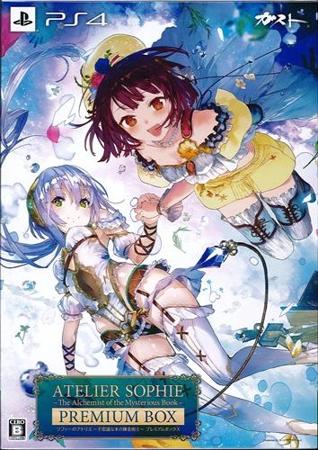 ソフィーのアトリエ ~不思議な本の錬金術師~ プレミアムボックス (PS4版)