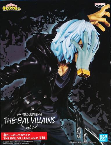 僕のヒーローアカデミア THE EVIL VILLAINS vol.2 死柄木弔