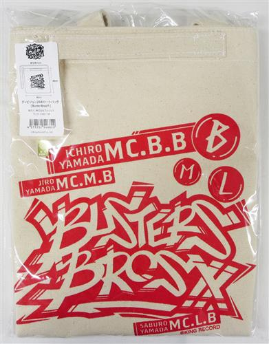 ヒプノシスマイク-Division Rap Battle- ディビジョン2WAYトートバッグ Buster Bros!!!