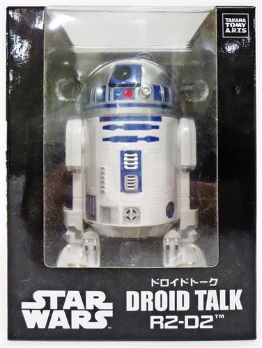 STAR WARS DROID TALK R2-D2 【フィギュア】[タカラトミーアーツ]