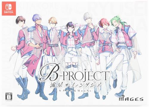 B-PROJECT 流星*ファンタジア 限定版 -キタコレ&MooNs ver.- 【Nintendo Switch】