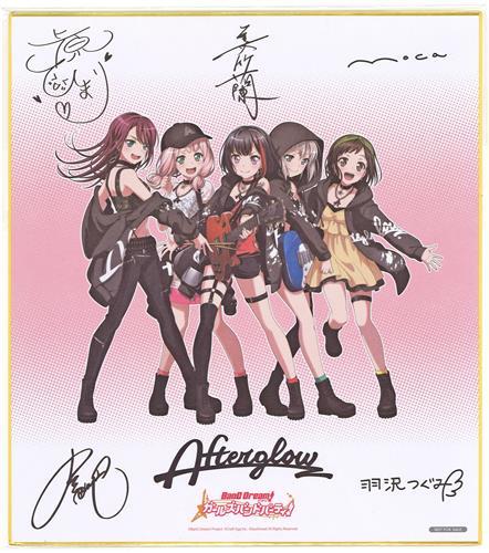 BanG Dream! ガールズバンドパーティ! キャラクターサイン入りオリジナル色紙 Afterglow